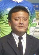 前湘南監督、1年資格停止