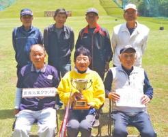 サンゴルフGG5月例会 団体優勝の鹿島元気クBの選手たち