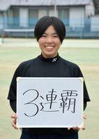 私の集大成・喜多莉子さん