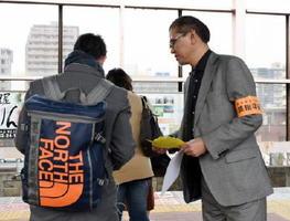 乗車時のマナー向上を促すチラシを配る教職員ら=佐賀市のJR佐賀駅