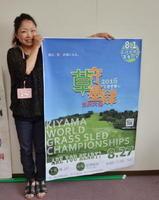 草スキー大会のポスター=基山町役場