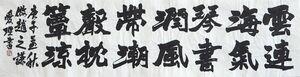 田中えり(佐賀北3)
