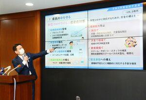 2021年度一般会計当初予算案について説明する山口祥義知事=佐賀県庁
