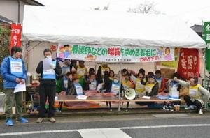 シュプレヒコールを上げる参加者たち=みやき町の東佐賀病院前