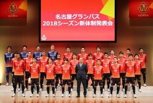 新体制発表会に臨むJ1名古屋の風間監督(前列右から4人目)と選手たち=14日、名古屋市