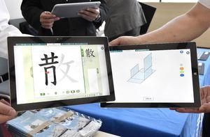 佐賀県武雄市と東洋大の実証研究で使われる、タブレット端末を利用した「デジタル教科書」=3日午後、東京都文京区