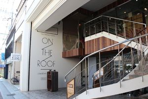 雑居ビルを丸ごとリノベーションした「ON THE ROOF」=佐賀市呉服元町(提供)