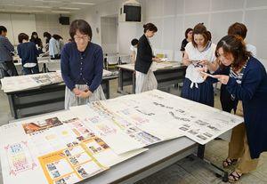 過去の広報紙に目を通す参加者=佐賀市のアバンセ