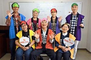 4月16日の練習会に集まったメンバー=鳥栖市元町の市同和教育集会所
