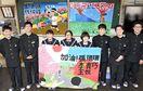 さが桜マラソン 三田川中美術部が応援旗 1カ月かけ完成