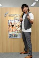 「熱いファイトで元気を与えたい」と意欲を見せた全日本プロレスの宮原健斗選手=佐賀市の佐賀新聞社