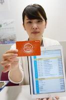 佐賀県への移住に関心を持つ県外在住者を対象に県が発行する「SAGA SMILEカード」。県内111の協賛事業者で優待サービスを受けられる