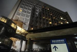 聖路加国際病院=東京都中央区