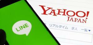 「ヤフー」と「LINE」のロゴ