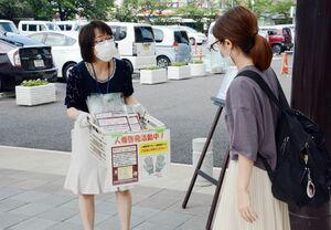 新型コロナウイルス感染者を誹謗中傷しないよう呼び掛けた市職員=佐賀市役所玄関