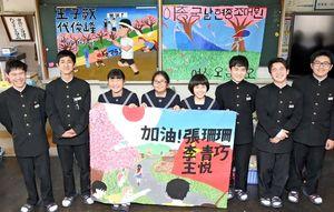 さが桜マラソンに中国や韓国から参加する選手団を応援する旗を作成した三田川中の美術部員たち=吉野ヶ里町の同校