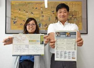 消費者目線で作られた「佐賀酒の飲み比べチャート」=佐賀市駅南本町の県酒造会館