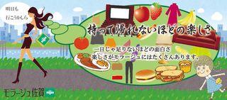 多久高校マルチメディア系列2年 森 陽斗