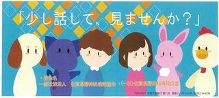 佐賀女子高校くらしデザイン科3年 北島 久美子