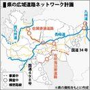 佐賀県が広域道路計画を策定 20~30年後のネットワーク…