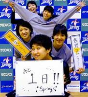 手前から 長岡望悠選手、古藤千鶴選手(左)、中大路絢野選手(右)、新鍋理沙選手、岩坂名奈選手