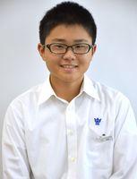 古賀祐悟さん(18)