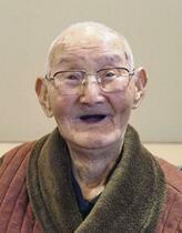 男性のギネス世界最高齢者が死去