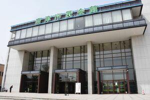 閉館する唐津市民会館
