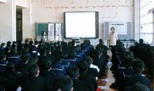佐賀市の城西中で行われたデートDV予防啓発授業