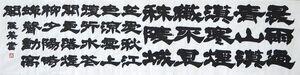 池田羅菜(鹿島3)