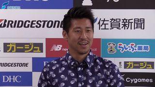 湘南戦で2得点!豊田陽平選手インタビュー