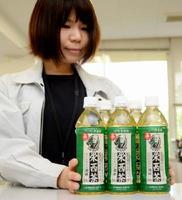 今年摘んだ茶葉で販売が始まった栄西茶。ラベルもデザインを一新した