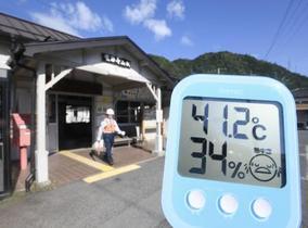 温暖化で猛暑日1・8倍に