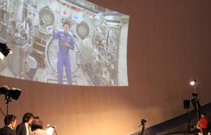 交信イベントで、小学生らの質問に答える宇宙飛行士の金井宣茂さん=23日夜、福井県坂井市