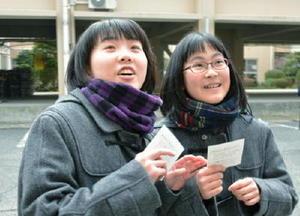 自分の受験番号を見つけ、喜ぶ受験生=佐賀市の佐賀西高