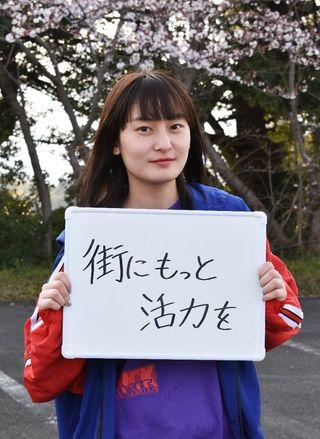 <若者の1票・県議選>山口世莉華さん(19)大学生