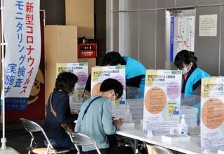 栃木で集団検査開始