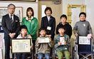 佐賀のニュース 20年以上空き缶回収 嘉瀬小表彰