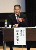 松本茂幸市長