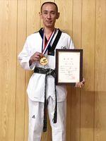 全日本社会人テコンドー選手権大会58キロ以下級で優勝した冨永高史選手