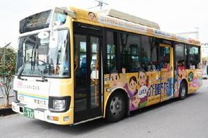 「Let's(レッツ)介護予防」とPRするラッピングバス=佐賀市役所