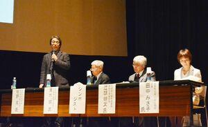 基調講話する牧野篤東京大学大学院教授=佐賀市の文化会館