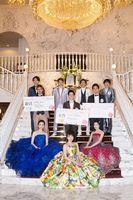 コンテストの受賞者ら=佐賀市のロイヤルチェスター佐賀
