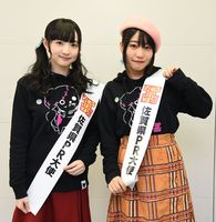 右からアニメ「ゾンビランドサガ」に出演する声優の本渡楓さんと田中美海さん