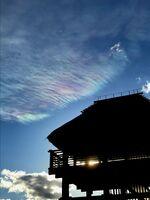 物見やぐらと彩雲