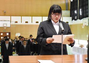 新入生を代表して宣誓文を述べる畜産課程の向井彩音さん=佐賀市の県農業大学校