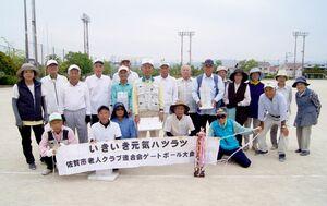 佐賀市老人クラブ連合会GB大会優勝の南川副チーム