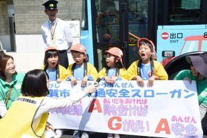 大きな声で「スタート」と号令をかける若葉保育園の園児たち=佐賀市役所