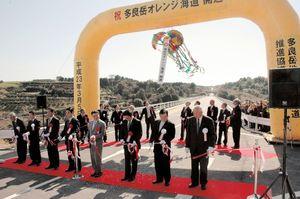 多良岳オレンジ海道の完成を祝い、テープカットする関係者=平成23年3月5日、鹿島市音成