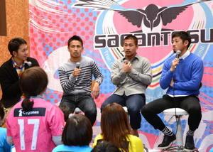 サポーターからの質問に答える(右から)高橋義希選手、吉田豊選手、谷口博之選手=佐賀市のザ・サガン